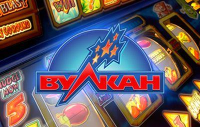 Известное интернет казино работа в казино казахстана
